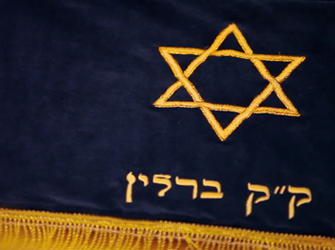 Story Archive of Women Rabbis